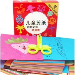 Abbyfrank 96 sztuk Papieru Łodzie Kid Toy DIY Origami Papierowe Kwiaty Zwierzęta Art Naklejka School Student Rzemiosła Zabawek E