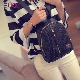 SUQI Pu skóra Kobiet Plecak Mody Przypadkowi Codra Małe Żelaza typu T mini plecaki dla dziewczyn Kobiet Mochila Plecak