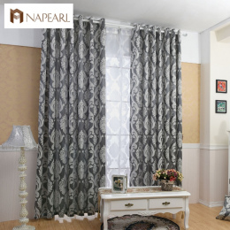 NAPEARL Zasłony okna salon tkaniny żakardowe luksusowe semi-blackout zasłony panel zasłony salon krótkie czarne kurtyny
