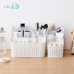 Wielu siatka plastikowe pudełko kreatywny makijaż pulpit zorganizować schowek kosmetyczne case uchwyt pilota małych obiektów Poj
