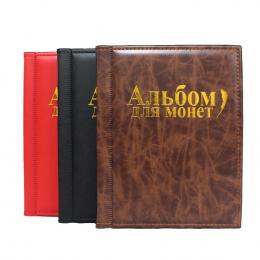 Darmowa Wysyłka 2016 Nowa Moneta moneta księgozbiór Album 10 Stron fit 250 Jednostek Języka Rosyjskiego