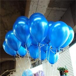 10 sztuk/partia Niebieski 10 calowy 1.5g Pearl Latex Balloon Kulki Powietrza Nadmuchiwane Balony Balony Dzieci Birthday Party De