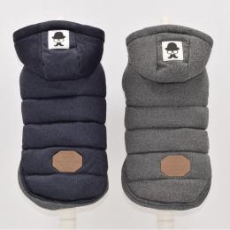Dwie Stopy Zima Pies Ubrania Niebieski Szary Kolor S-xxl Rozmiar Do Wyboru Super Ciepłe I Miękkie Bawełniane Wyściełane pies Zim
