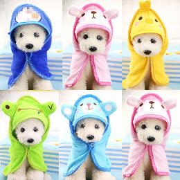 Ręcznik Ręcznik Suszenia Dla Psów Puppy Pies Szlafrok Chłonne Prysznic pies Ręczniki Koce Czyszczenia Wysokiej Jakości Produktów