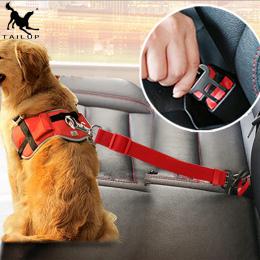 [TAILUP] Pies fotelik samochodowy pas bezpieczeństwa protector podróż akcesoria zwierzęta pies py0006 breakaway smycz Obroża sta