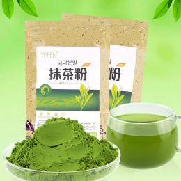 100g Japoński Matcha Zielonej Herbaty W Proszku Naturalny ekstrakt z Zielonej Herbaty W Proszku Schudnąć Ciało