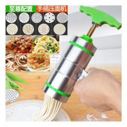 OUSSIRRO 1 sztuk Instrukcja mały kluski urządzenie gospodarstwa domowego ze stali nierdzewnej naciśnij