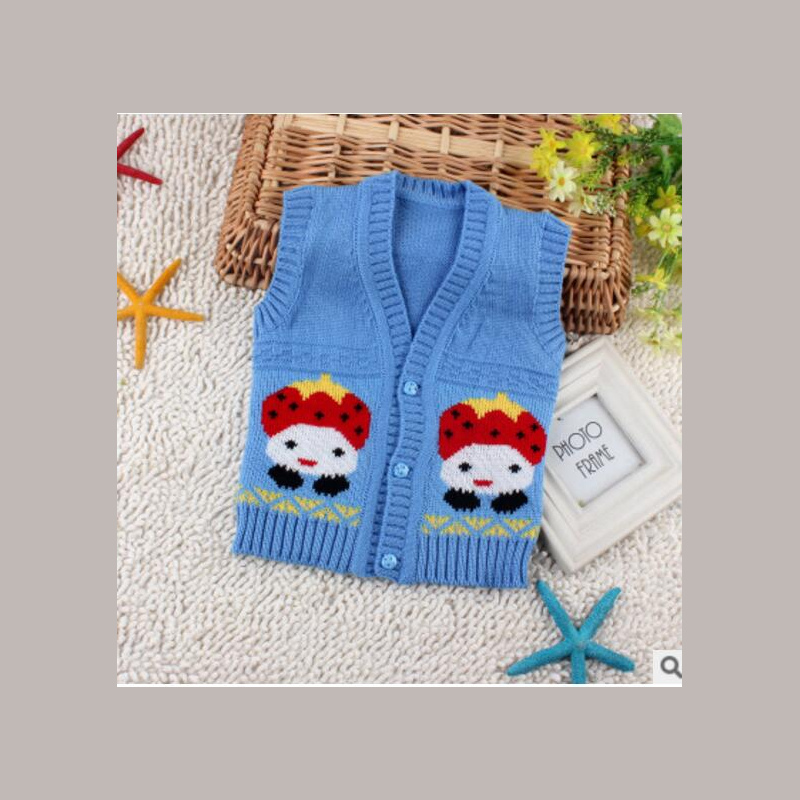 Sweterek Kamizelka dla Dzieci Chopca Dziewczynki Bez