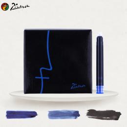 Pimio oryginalny 509 Picasso serii wkłady atramentowe wkładem czarny 3 ml 5.2 cm niebieski czarny