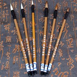 6 Sztuk/zestaw Tradycyjnej Chińskiej Białej Chmury Bambusa Wilka Pisanie Szczotka do Włosów Malarstwo Pisanie Praktyka Kaligrafi