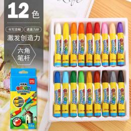 12 Kolory Zestaw Lapis Artysty Malarstwo Olej Pastelowych Ołówkiem Ołówki Wax Caryon Dla School Student Kid Rysunek Szkic Dostaw