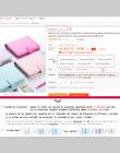 Macaron 2.0 śliczne spirali notebooki biurowe, grzywny szkoły osobiste agenda organizator/spoiwa pamiętnik tygodniowy planner pr
