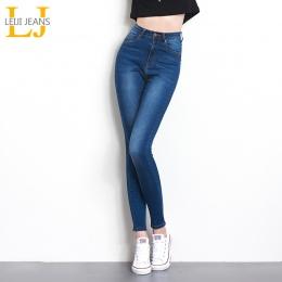 Jeans dla Kobiet czarne Dżinsy Wysokiej Talii Dżinsy Kobieta Wysokiej Elastyczna plus size Dżinsy Stretch kobiet myte denim skin