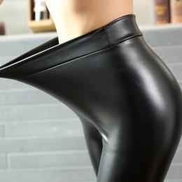 BIVIGAOS moda kobiety PU spodnie skórzane wysokiej legginsy z elastyczną talią nie pęknąć Slim skórzane legginsy Skinny spodnie