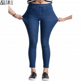 Kobiety dżinsy Plus rozmiar Casual wysoka talia lato jesień Pant Slim Stretch bawełniane spodnie dżinsowe dla kobiety niebieski
