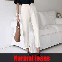 Tataria dżinsy Harem dla kobiet luźne rocznika Harem beżowe kobiet spodnie jeansowe wysokiej talii bawełna Jean kobiet chłopak D