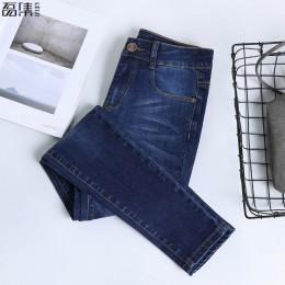 Dżinsy dla kobiet wysokiej talii plus rozmiar pełnej długości obcisła, ołówkowa czarna niebieskie dżinsy 100kg