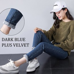 Nowych kobiet 2019 marka moda dżinsy czarny biały niebieski harem spodnie myte denim spodnie kobiece luźne dżinsy w stylu vintag