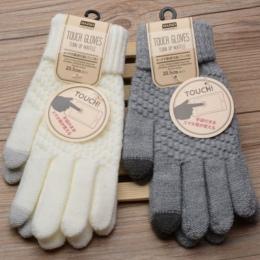 Nowe Stałe Magiczne Rękawice Kobiety Dziewczyna Kobiet Stretch Knit Rękawice Guantes Rękawice Hot Winter Warm Akcesoria Wełny