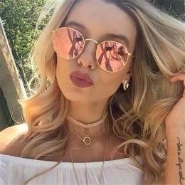 2017 Retro Okrągłe Okulary Przeciwsłoneczne Damskie Marka Projektant Okulary Przeciwsłoneczne Dla Kobiet Stop Lustrzane Okulary