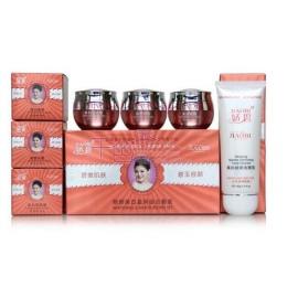 Darmowa Wysyłka Jiao Yan wybielający JiaoBi F2D4 Ying 4 w 1 zestaw do pielęgnacji skóry
