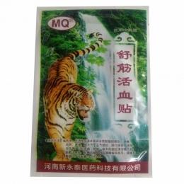 Marka MQ 40 Sztuk/10 Torby Dalekiej PODCZERWIENI Leczenie Tiger Balm Ramię Mięśni Bóle Stawów Tynk Stiff Poprawki Ulgi Produkt O