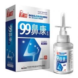 Chiński Tradycyjny Medyczne Zioło Sprayu Aerozolu Do Nosa Leczenie Nieżytu Nosa Nosa Pielęgnacji