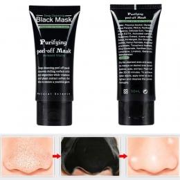 Zaskórnika Usuń Twarzy Maski Głęboko Oczyszczający oczyszczające Odkleić Czarny Nud Facail Twarzy czarna Maska 78