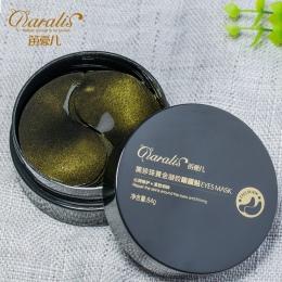 Black Pearl Złoty Collagen Eye Mask 60 sztuk Ageless Anti Wrinkle Eye worki Cienie Podpuchnięte Złoty Żel Pod Oczy Pielęgnacja T