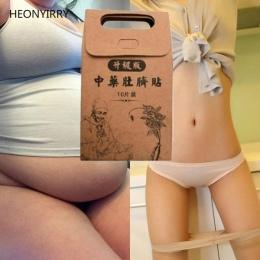 10 sztuk Tradycyjnej Medycyny Chińskiej Odchudzanie Pępek Naklejki Szczupła Patch Schudnąć Spalanie Tłuszczu Biały Slim Patch Li