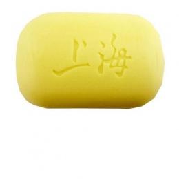 Zdrowe Shanghai Siarka Mydło 4 Trądzik Łuszczyca Skóry Warunki Łojotok Wyprysk Anty Grzyb Kąpieli Czyste Perfumy Oryginalne Mydł