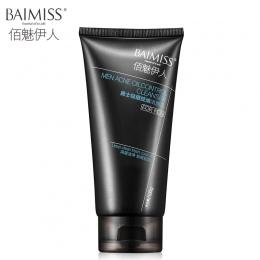 BAIMISS MĘŻCZYŹNI Twarzy Zaskórnika Remover Cleaner Twarzy Leczenie Trądziku Wybielanie Kontrola Oleju Czarna Głowa Do Mycia Twa