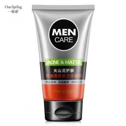 Człowiek Wulkaniczne błoto kontrola oleju do twarzy cleaner porów cleaner porów-oczyszczanie twarzy zaskórnika Trądzik mycia twa