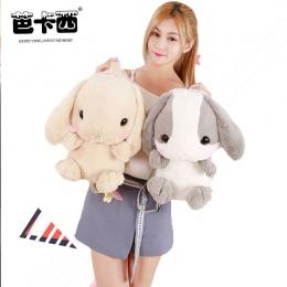Królik pluszowe plecak śliczne Japoński pluszowy królik nadziewane pluszowy królik zabawki dla dzieci dziewczyny szkoła plecak t