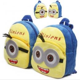 Nowy 21*23 cm Cartoon Śliczne Miniony Dzieci Mini Pluszowe Plecaki Dziecko Pszczoła Tornister zabawki Dla Przedszkole Chłopiec d