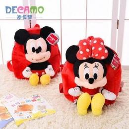 1 sztuk 28*26 cm Najlepsza Jakość Mickey I Minnie Plecak Piękny Plush Rzeczy Tornister Dla Dzieci
