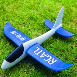 Zabawy na świeżym powietrzu ultralekki rąk rzucanie samolot model pianka samoloty dzieci rzucanie szybowca zabawki dla dzieci Zm