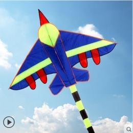 Darmowa wysyłka wysokiej jakości 3 m długi air samolot latawiec zabawki nylon ripstop wei latawca latawiec z uchwytem linii myśl