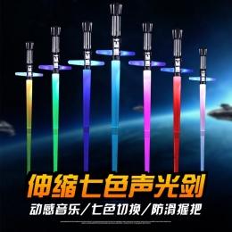 Ulubione zabawki Star Wars Star Wars Lightsaber prezentuje 7 kolor światła noże chowany miecz