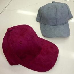 """""""MAXSITI U"""" Czysty kolor sztuczny zamsz baseball cap może być regulowana męska i damska rozrywka kapelusze akcesoria"""