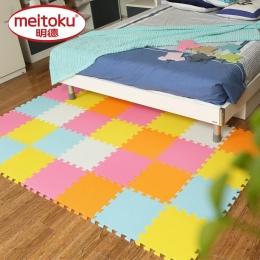 """Meitoku dziecko Gra Mata, Pianka EVA Dzieci """"s Dywan, Blokujące Ćwiczenia Indeksowania Płytki, piętro Puzzle Dywan dla Dzieci, K"""
