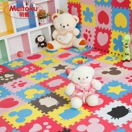 Meitoku dziecko puzzle z pianki EVA zagraj mat/Blokujące Ćwiczenia podłogowe Płytki dywanowe, Dywan dla dzieci, each32cmX32cm 1