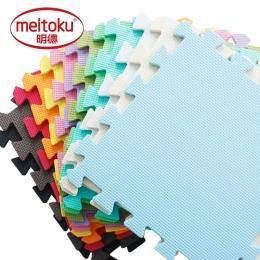 Meitoku dziecko EVA Pianki Blokujące Ćwiczenia Gimnastyczne Podłogi maty zabaw dywan Ochronne Płytki Podłogowe dywany 32X32 cm 9